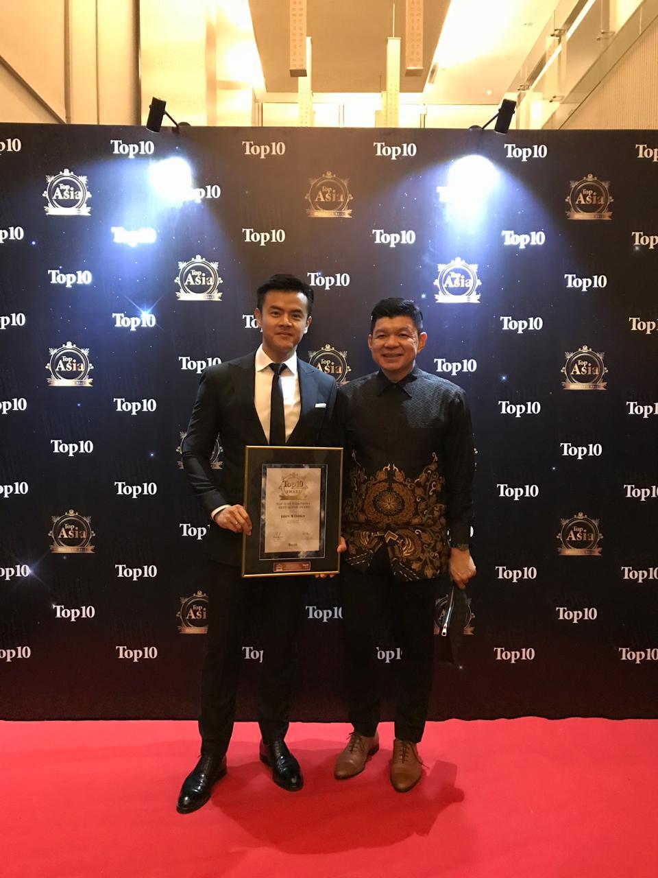 Dion Award 2